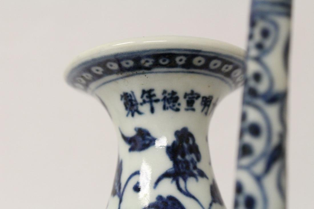 Chinese blue and white porcelain wine server - 8