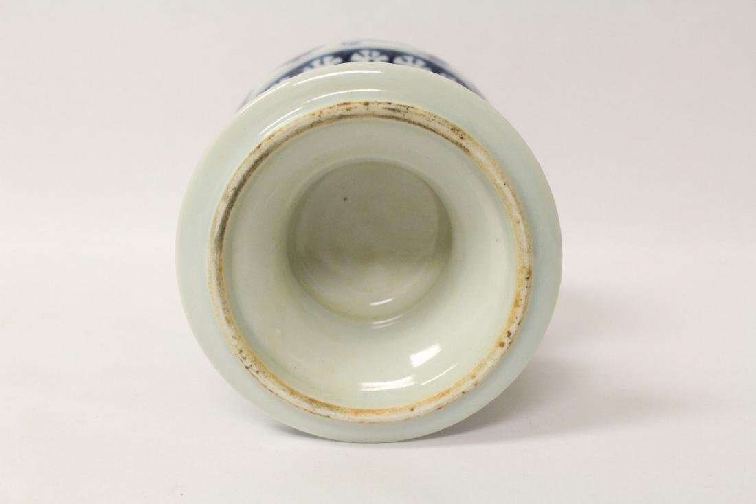 Chinese blue and white porcelain wine server - 9