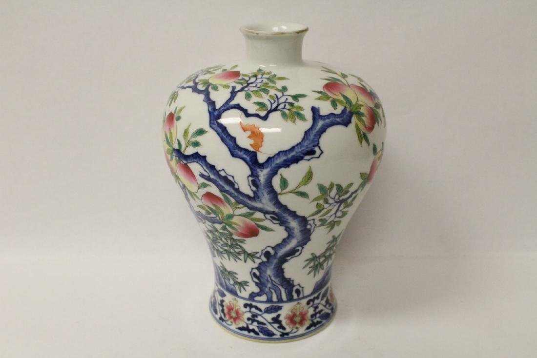A beautiful Chinese famille rose porcelain meiping