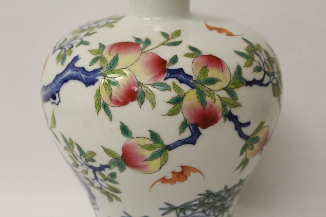 A beautiful Chinese famille rose porcelain meiping - 6