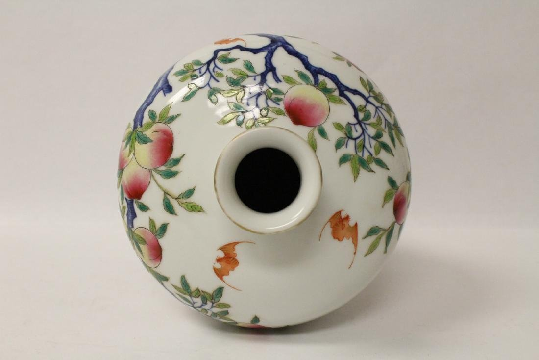 A beautiful Chinese famille rose porcelain meiping - 8
