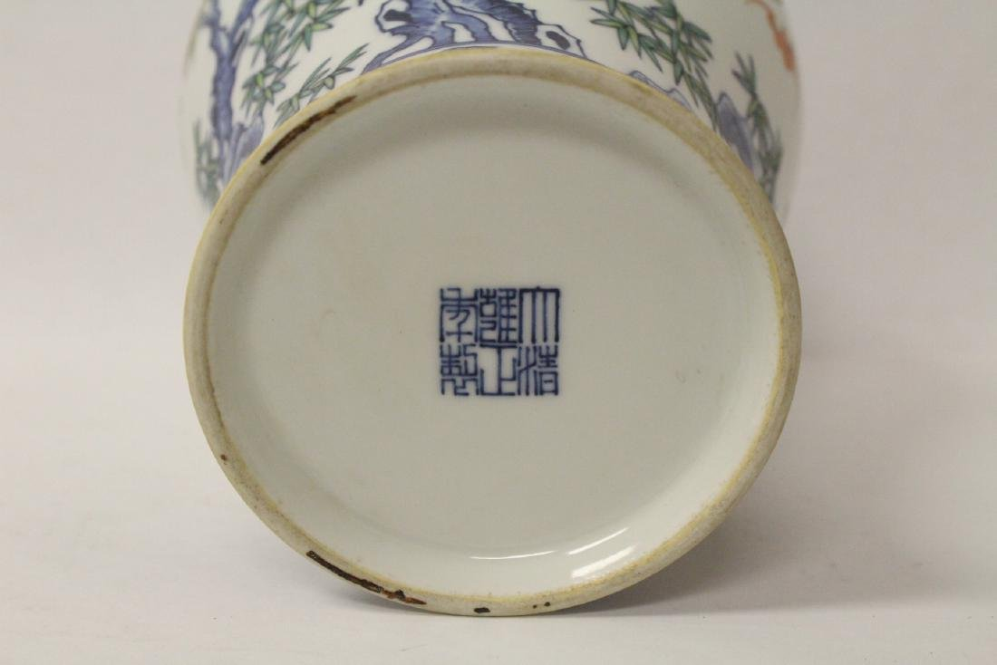A beautiful Chinese famille rose porcelain meiping - 9