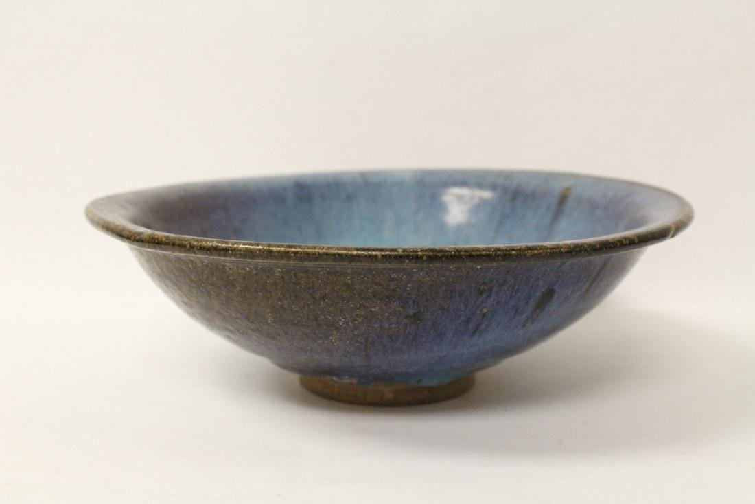 A Song style bowl - 3