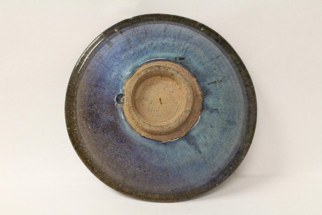 A Song style bowl - 5