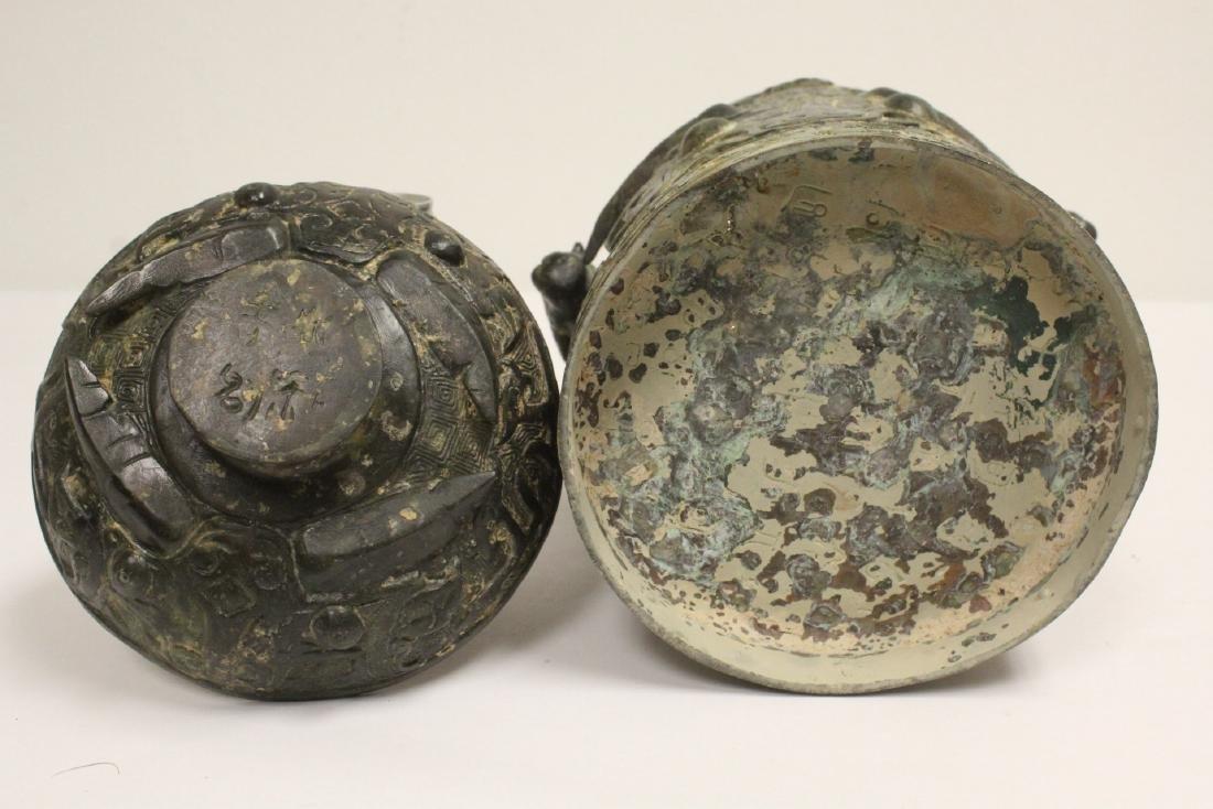 Chinese archaic style bronze handles hu - 10
