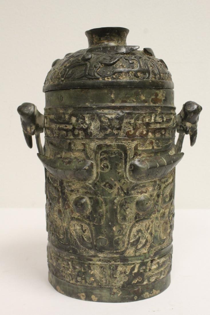 Chinese archaic style bronze handles hu - 3