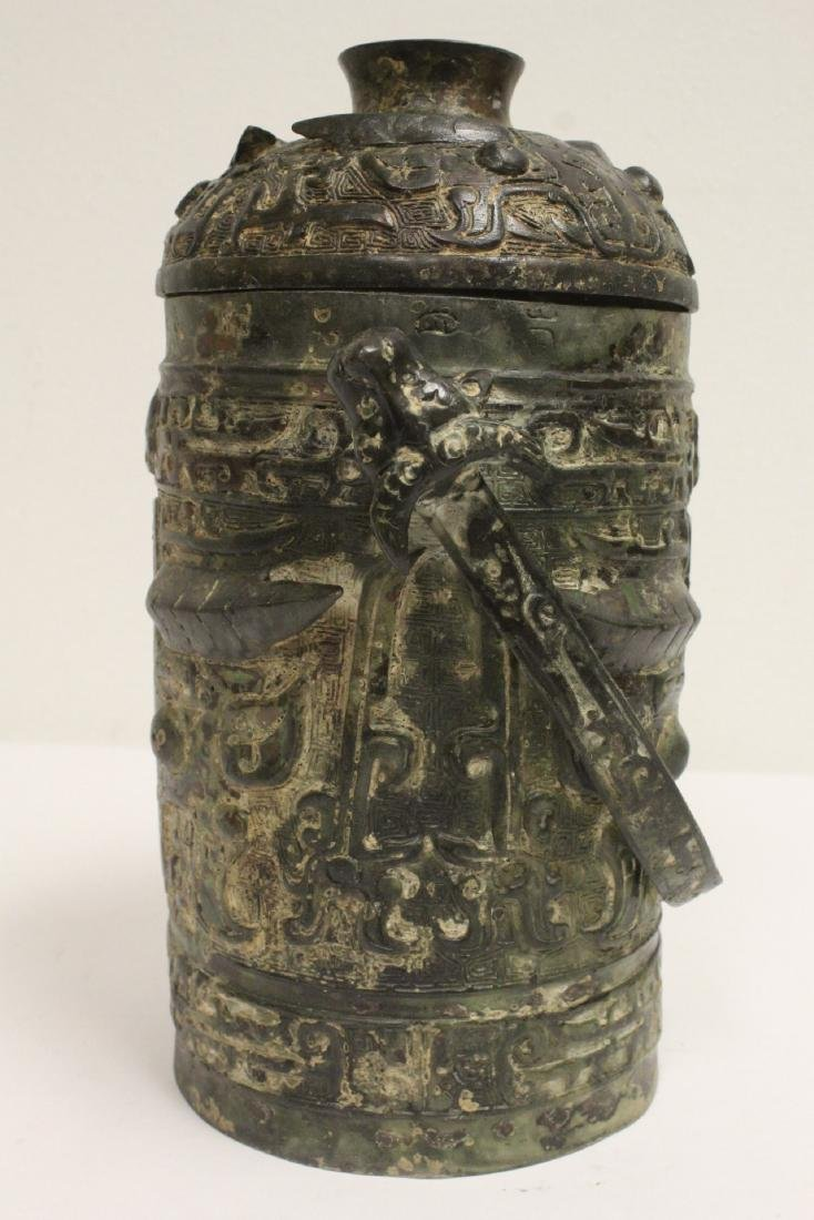 Chinese archaic style bronze handles hu - 4