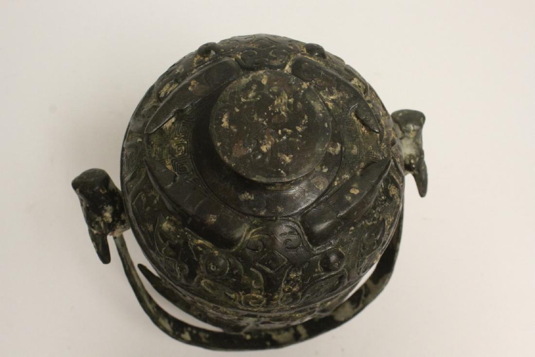 Chinese archaic style bronze handles hu - 5