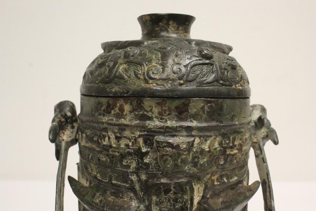 Chinese archaic style bronze handles hu - 7