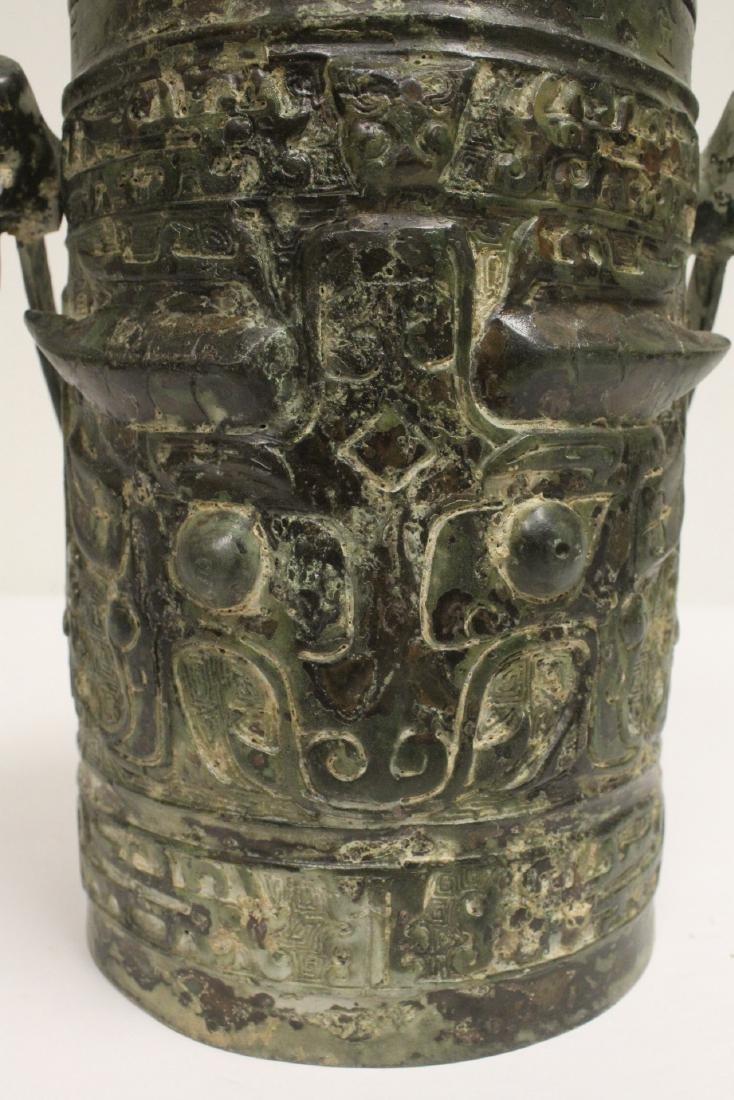 Chinese archaic style bronze handles hu - 8