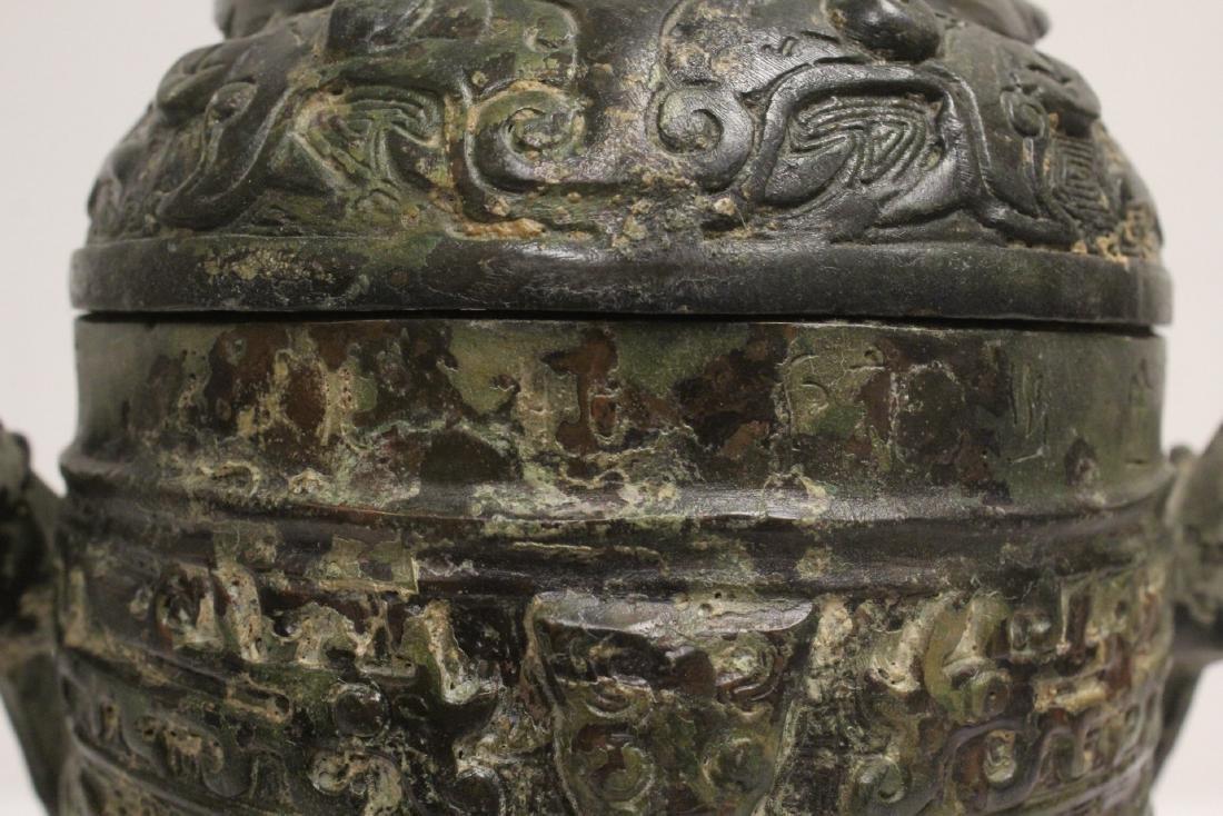 Chinese archaic style bronze handles hu - 9