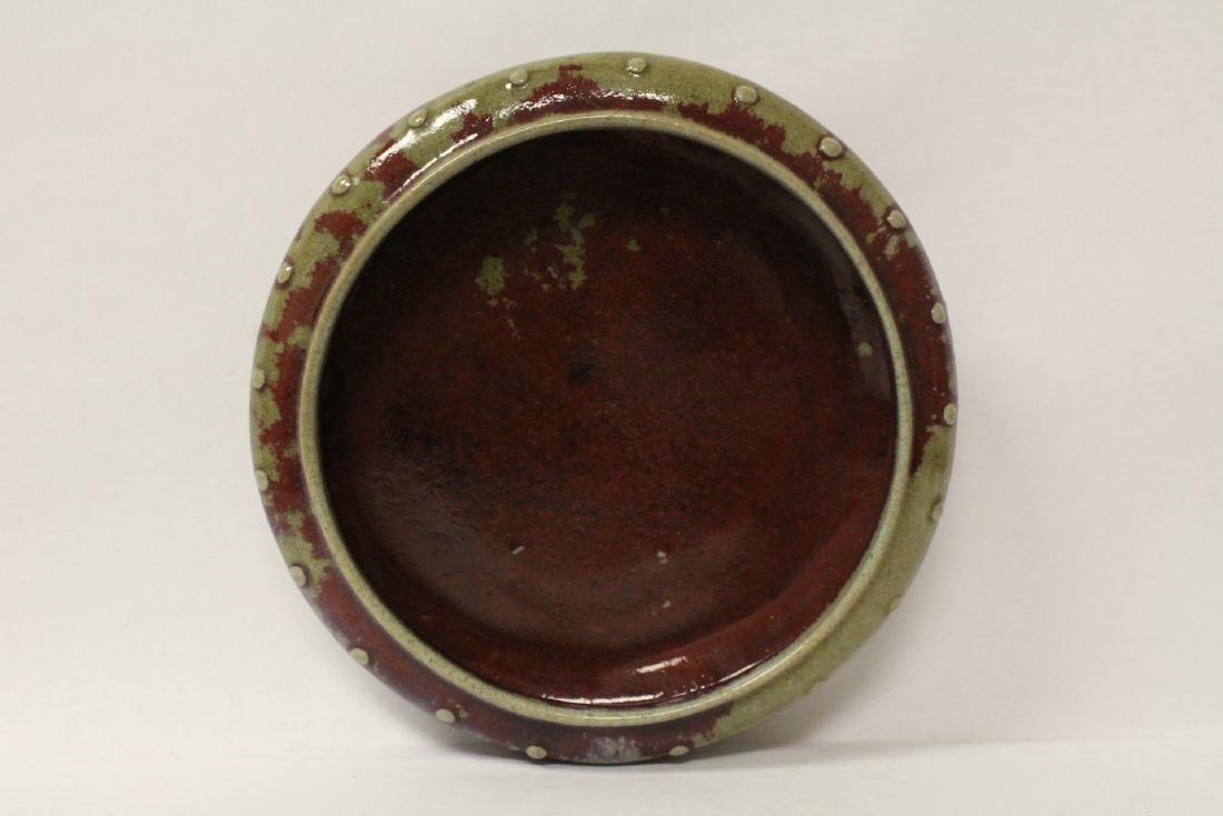 Large Chinese red glazed brush wash - 6
