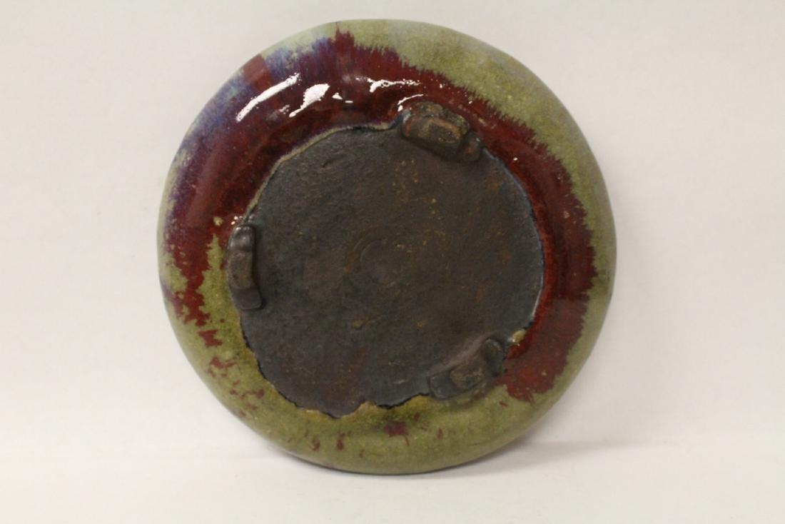 Large Chinese red glazed brush wash - 7