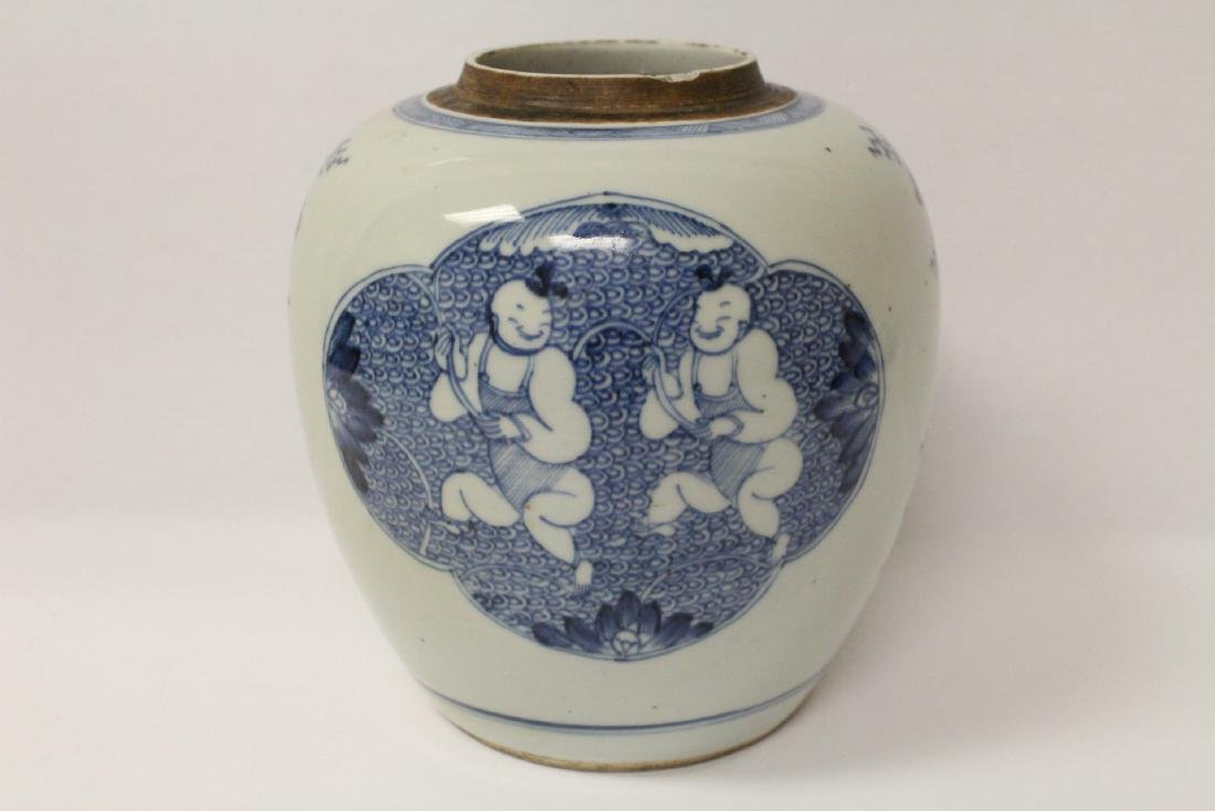 A possible 18th century blue and white jar