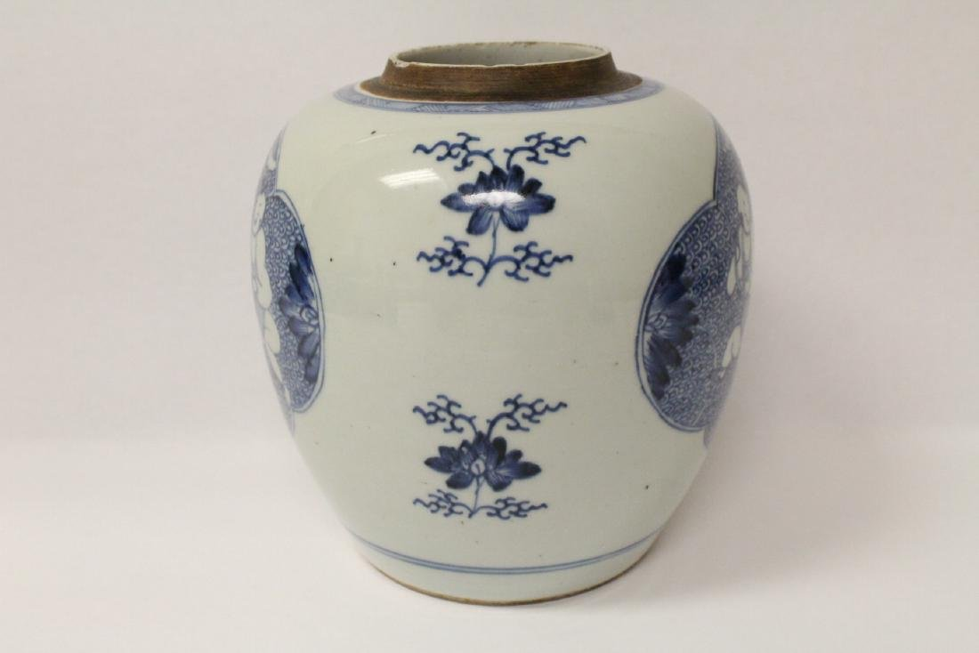 A possible 18th century blue and white jar - 2