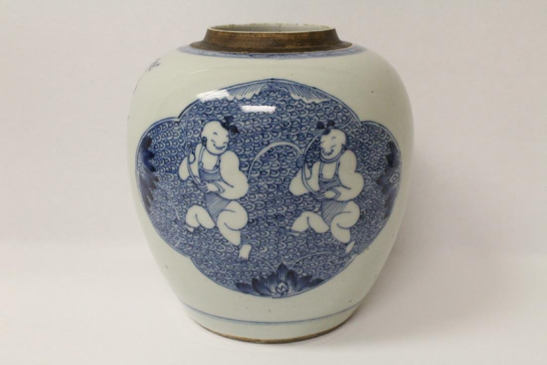 A possible 18th century blue and white jar - 3