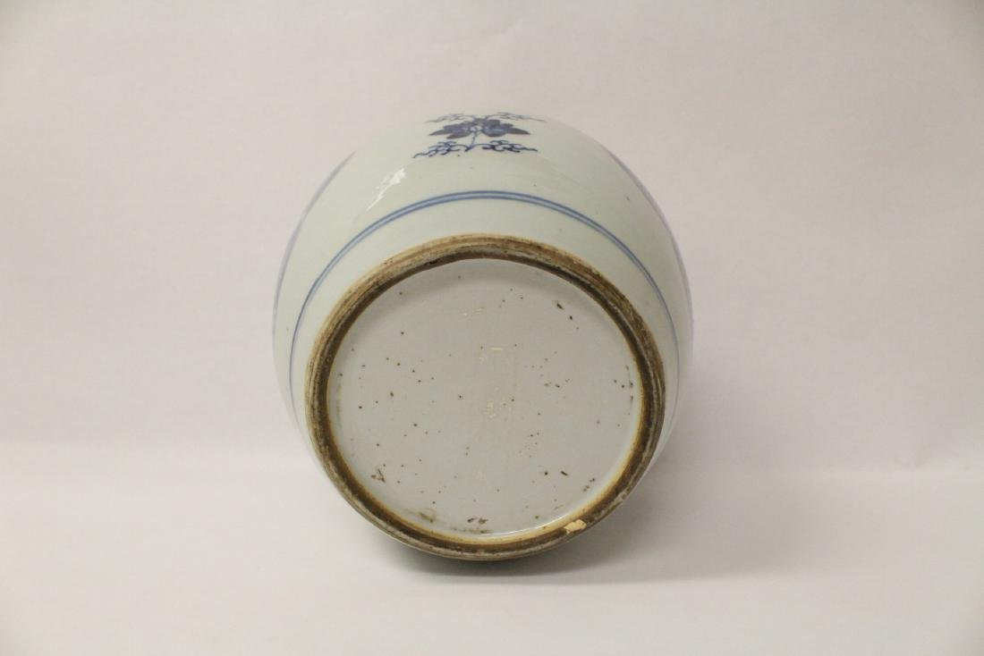 A possible 18th century blue and white jar - 8