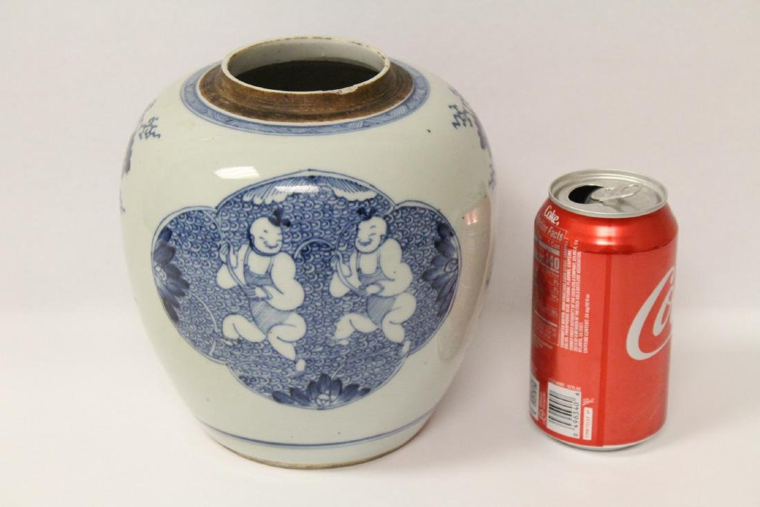 A possible 18th century blue and white jar - 9