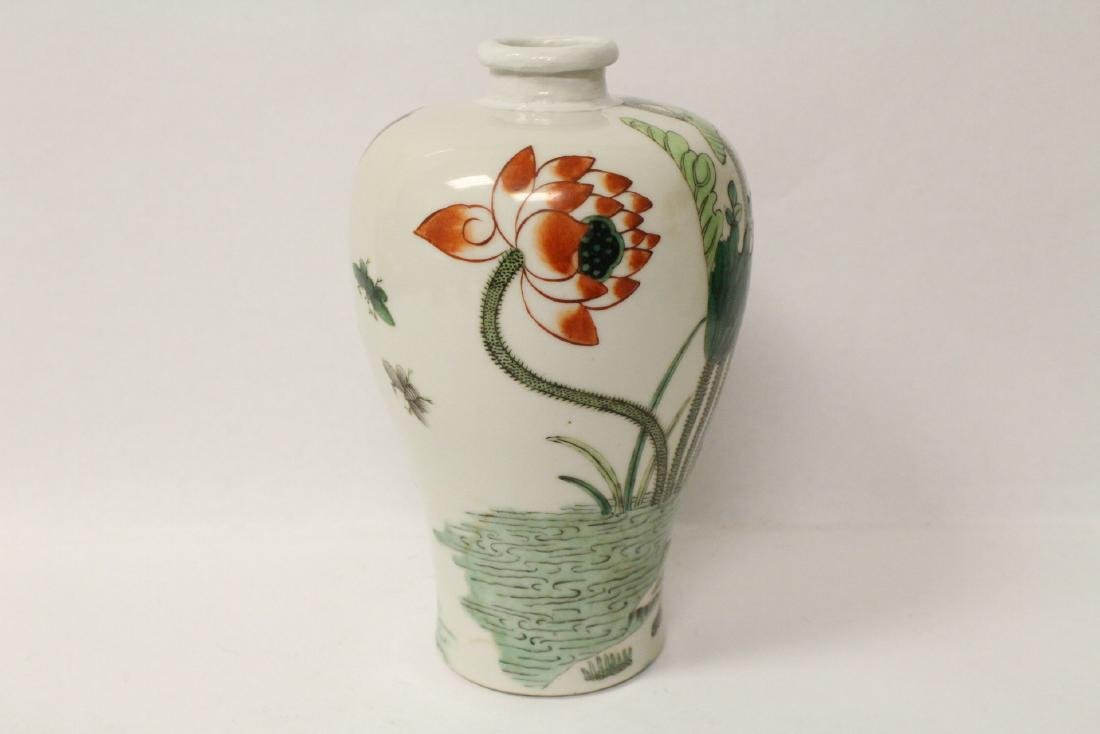 A famille rose porcelain meiping - 4