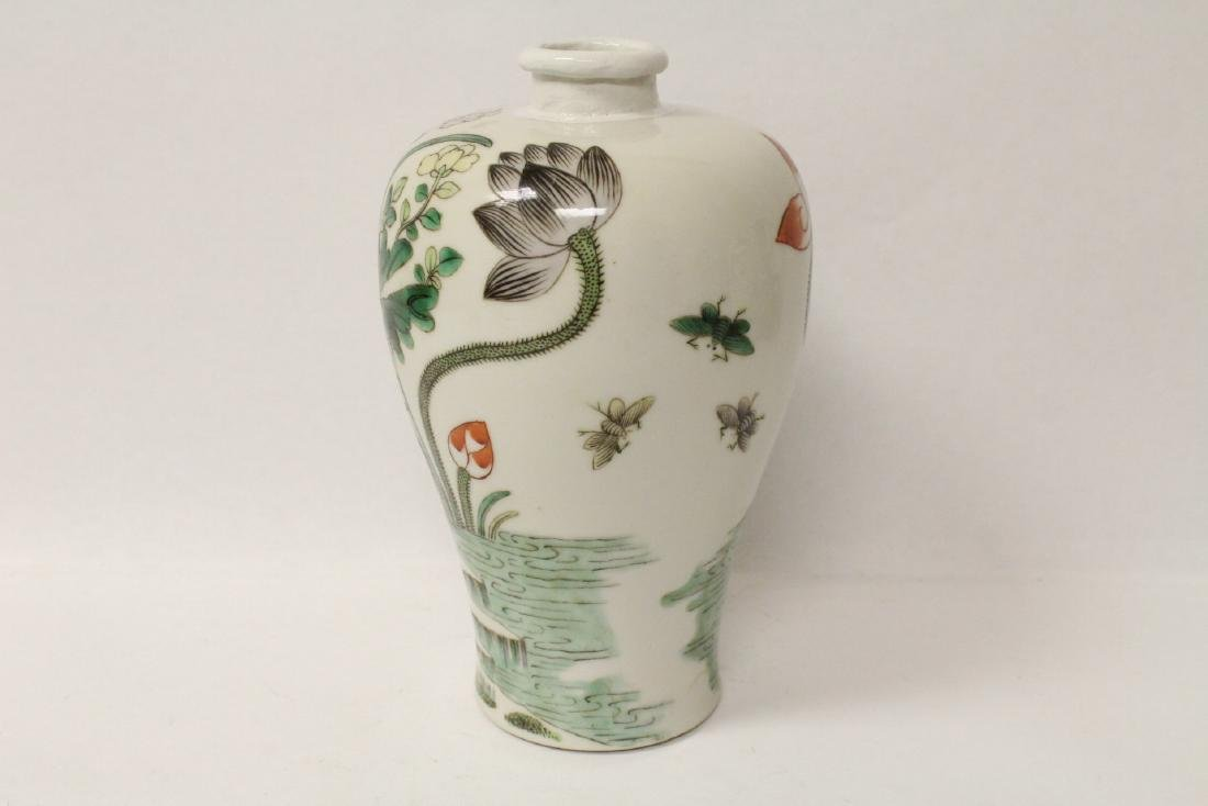 A famille rose porcelain meiping - 5