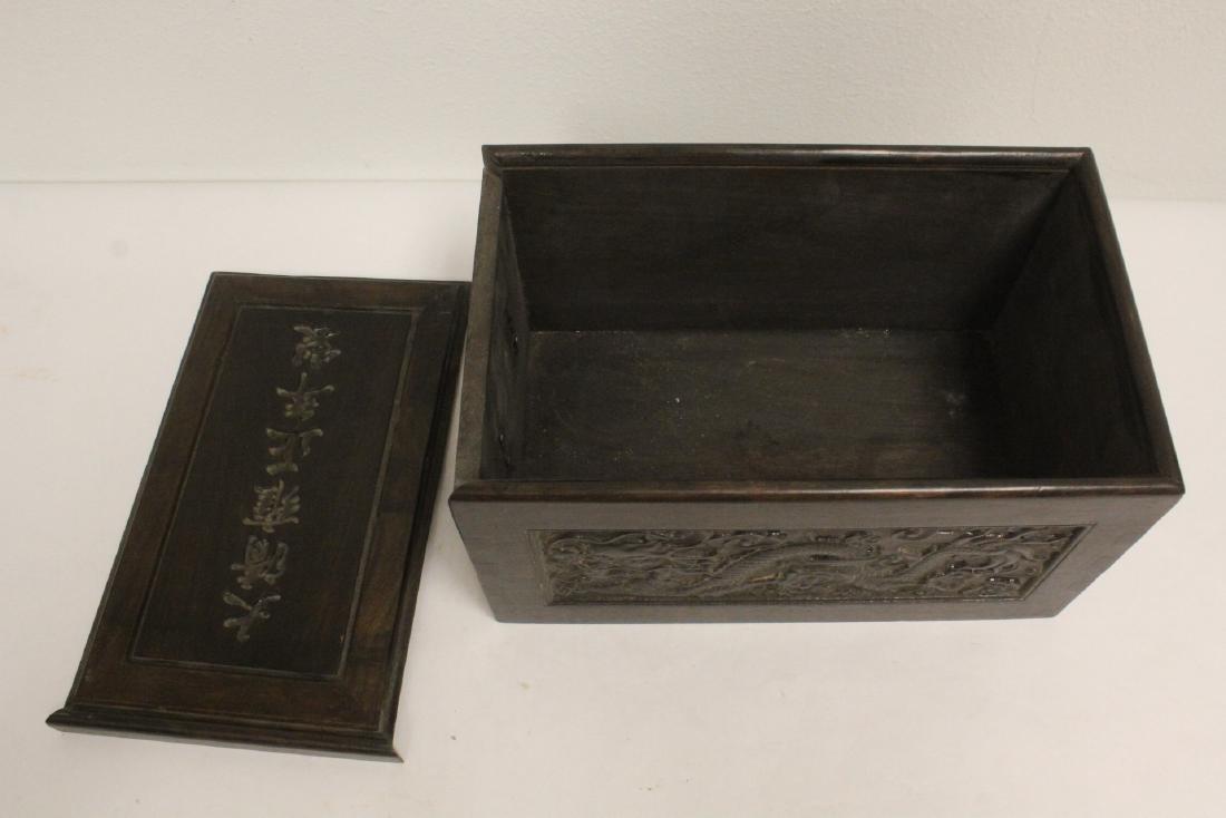 Chinese rosewood box - 7