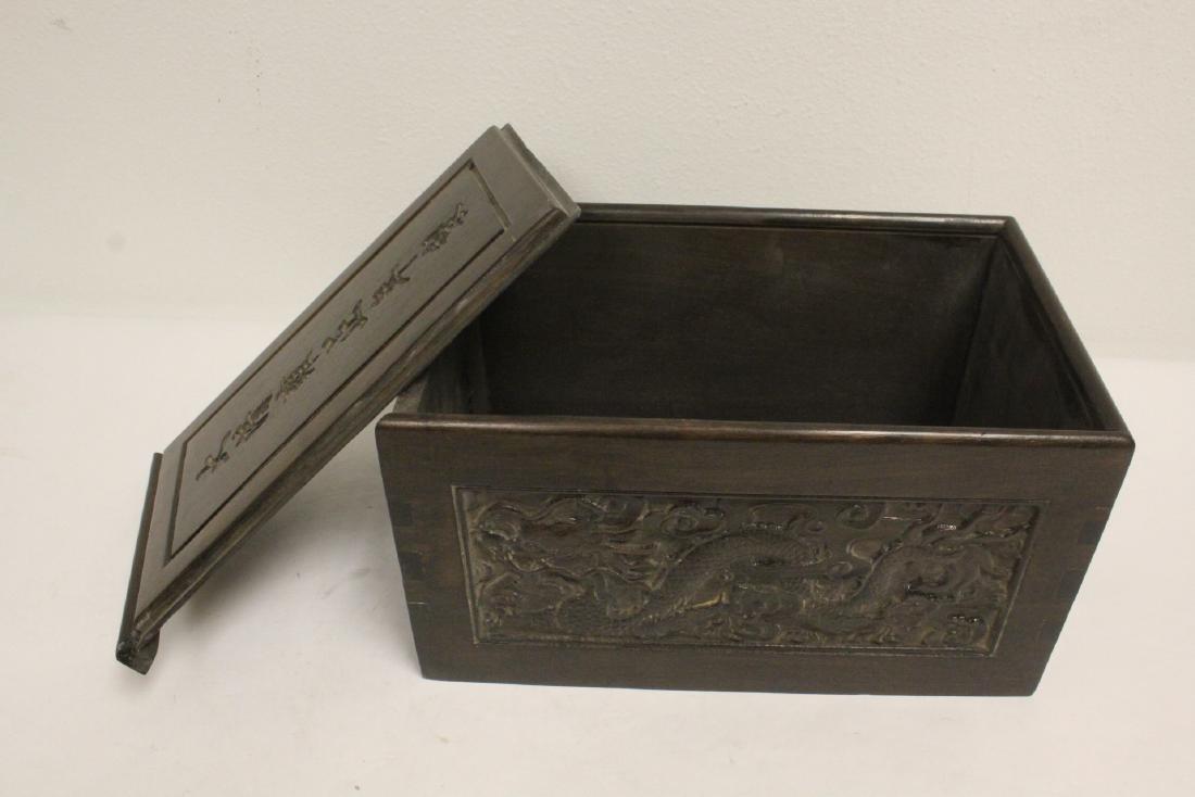 Chinese rosewood box - 8