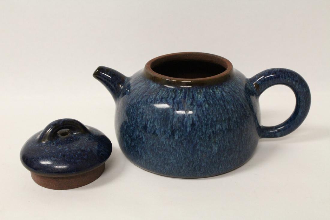 Chinese blue glazed Yixing teapot - 4