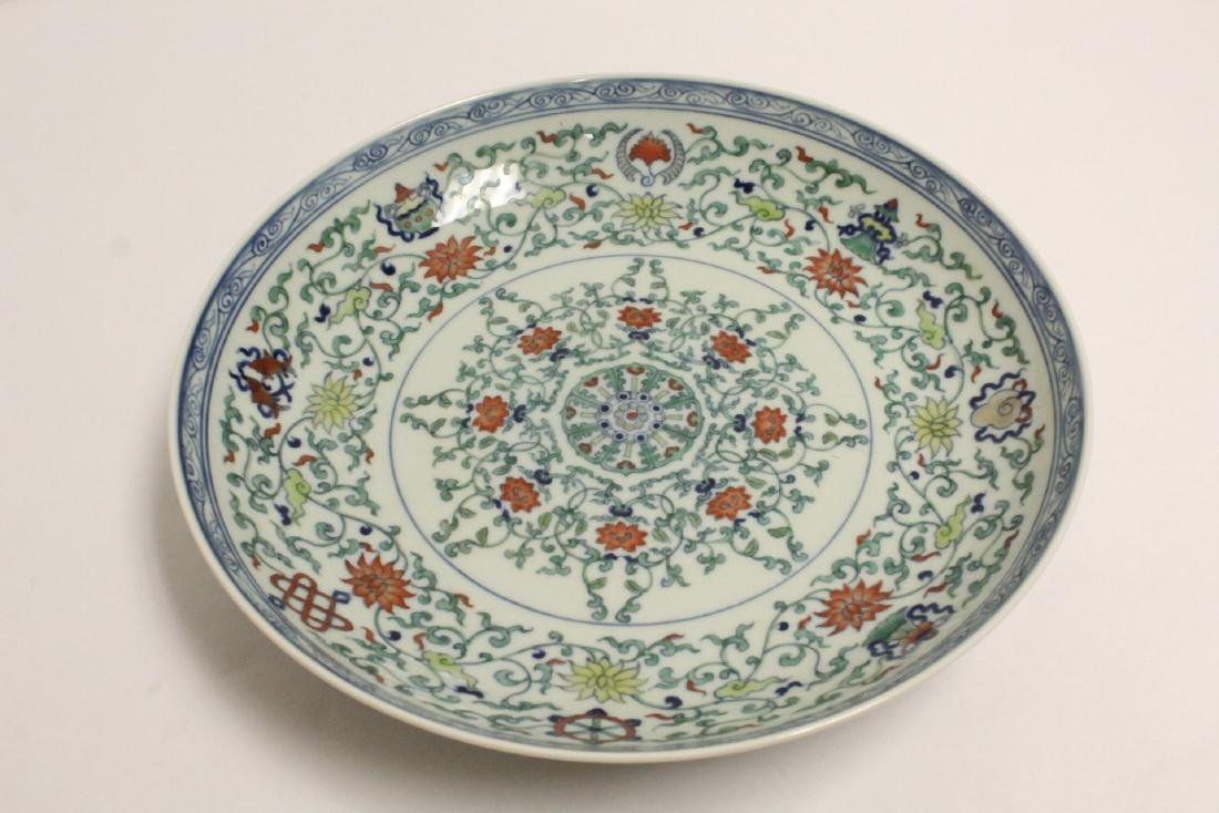 Chinese wucai porcelain plate - 10