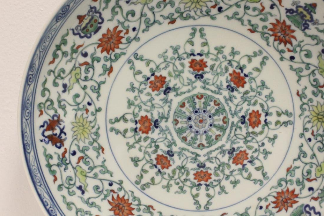 Chinese wucai porcelain plate - 3