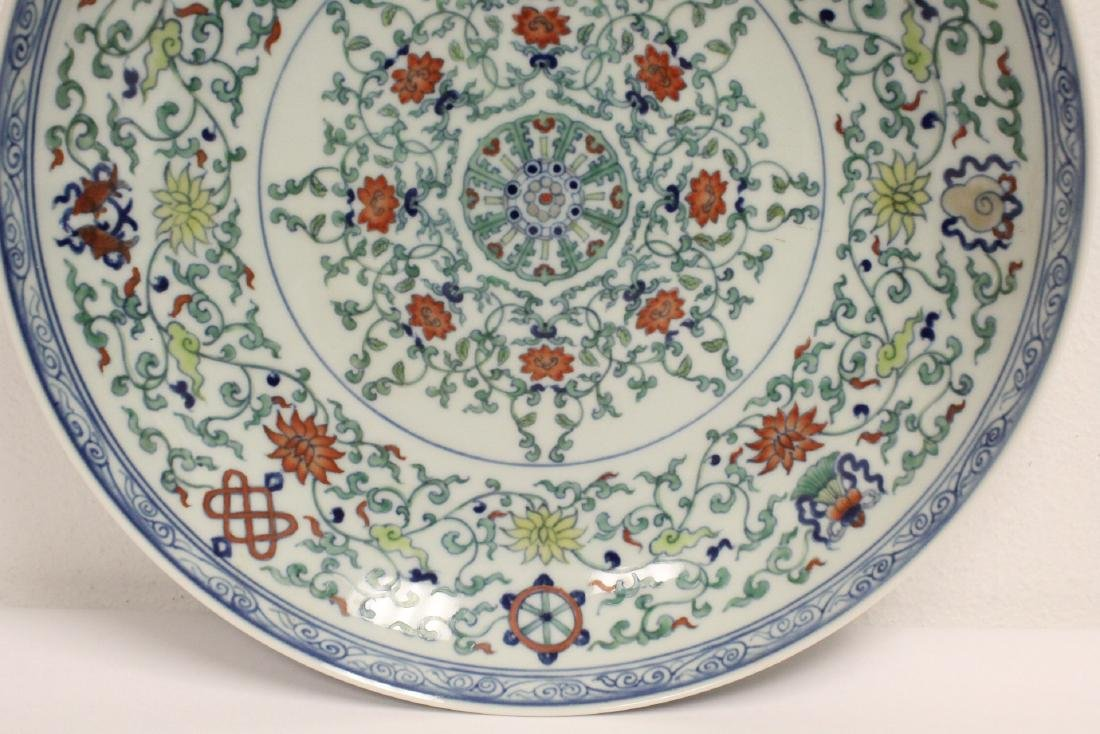 Chinese wucai porcelain plate - 5