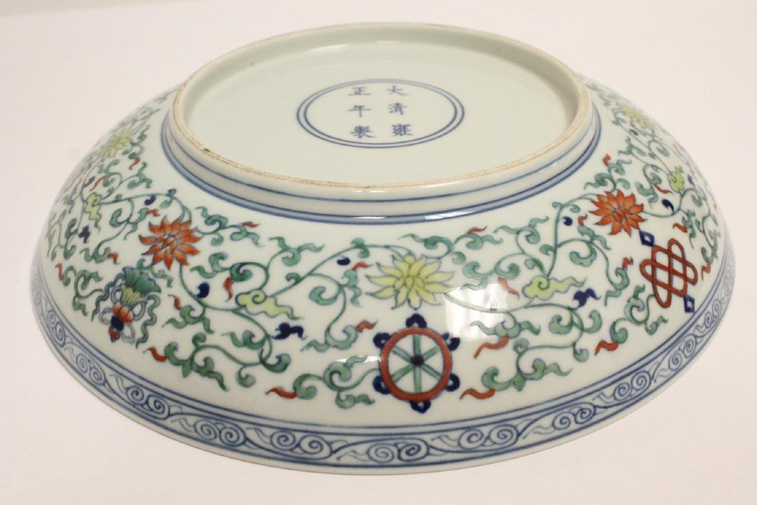 Chinese wucai porcelain plate - 8