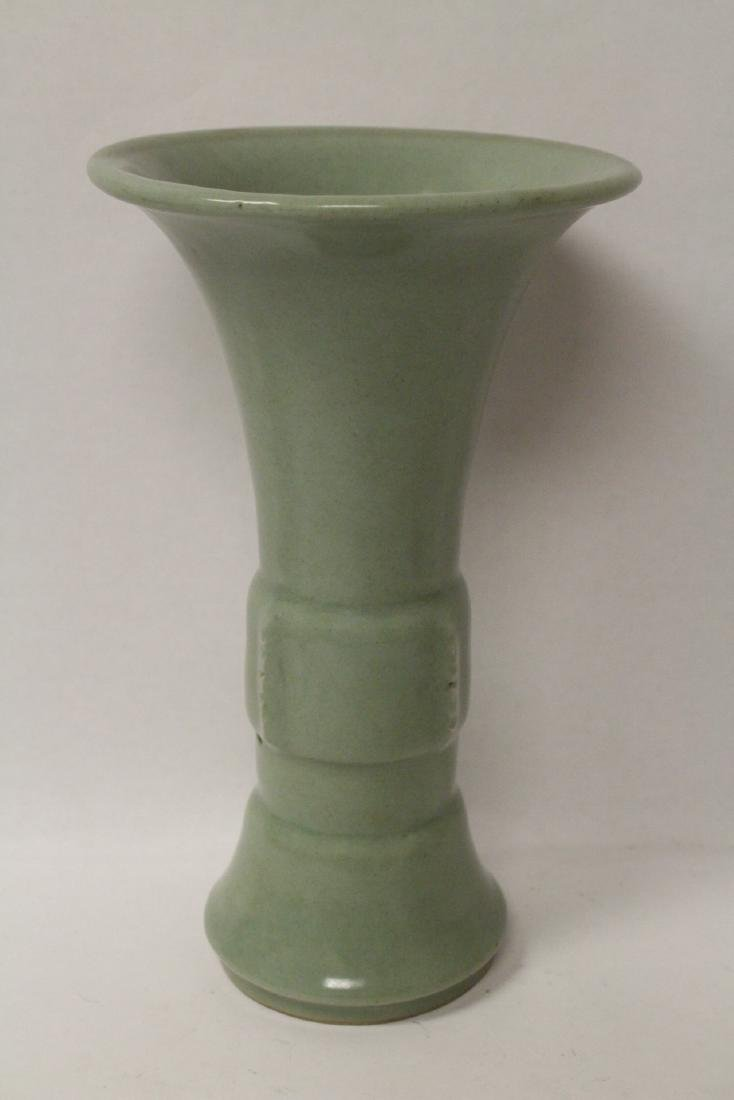 Chinese Song style trumpet vase