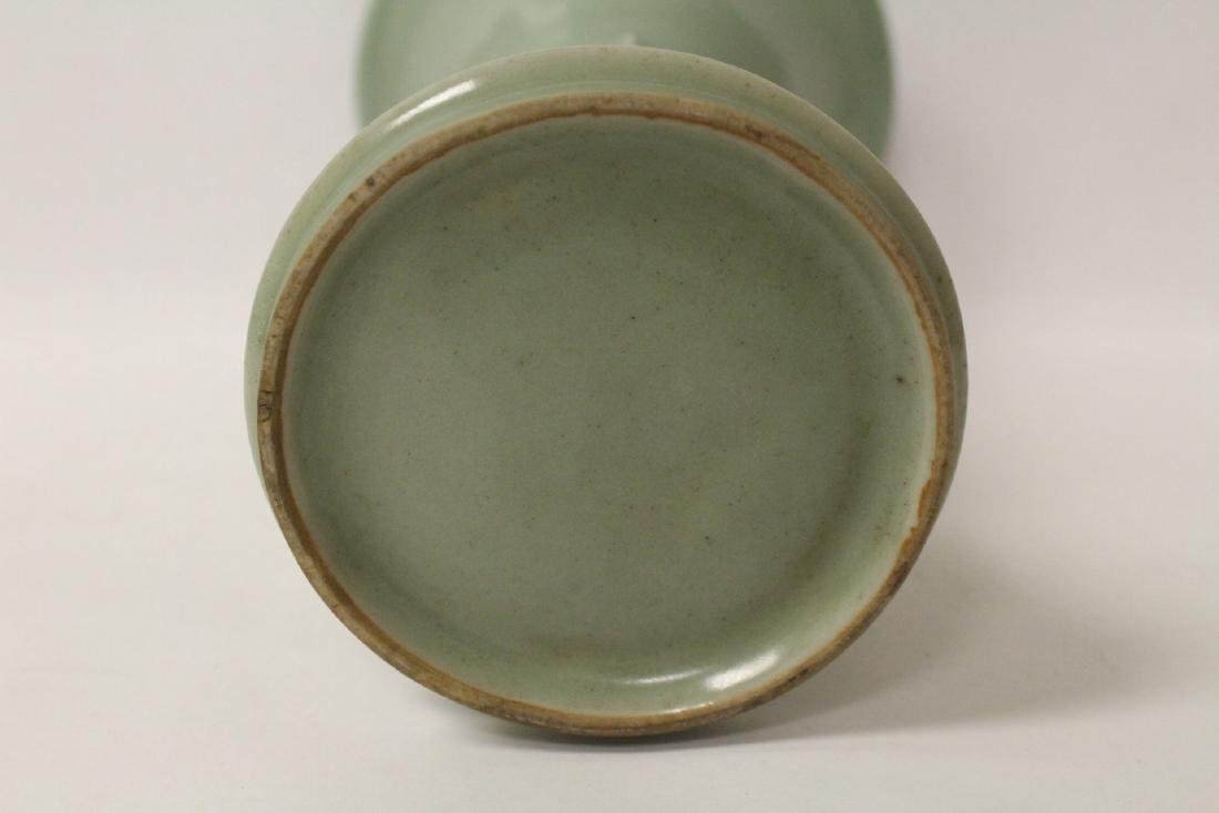 Chinese Song style trumpet vase - 9