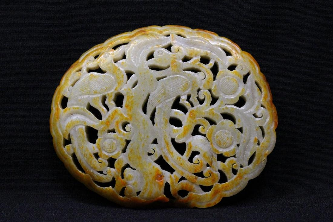 Chinese yellow jade carved ornament