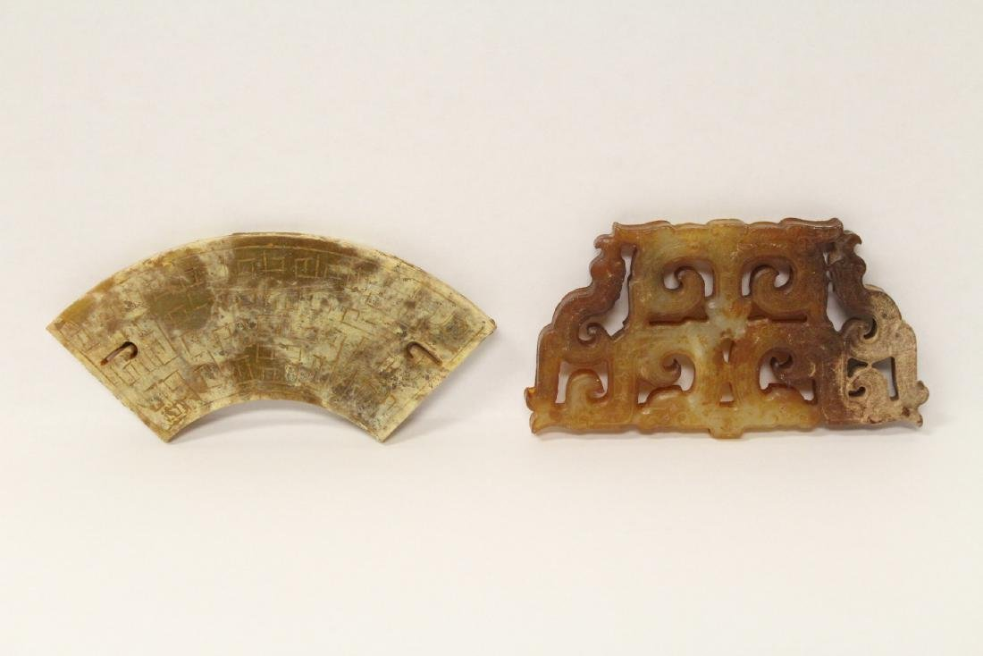 2 pieces Chinese jade carved plaques