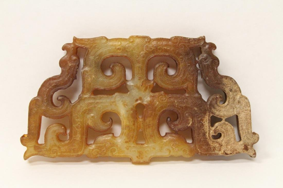 2 pieces Chinese jade carved plaques - 2
