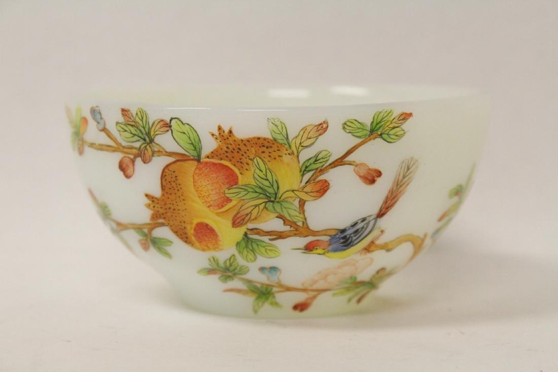A fine Chinese enamel on Peking glass bowl