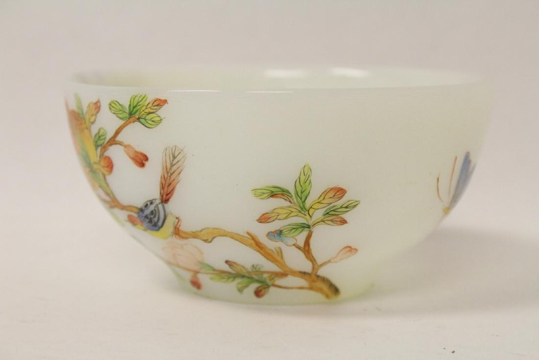 A fine Chinese enamel on Peking glass bowl - 2