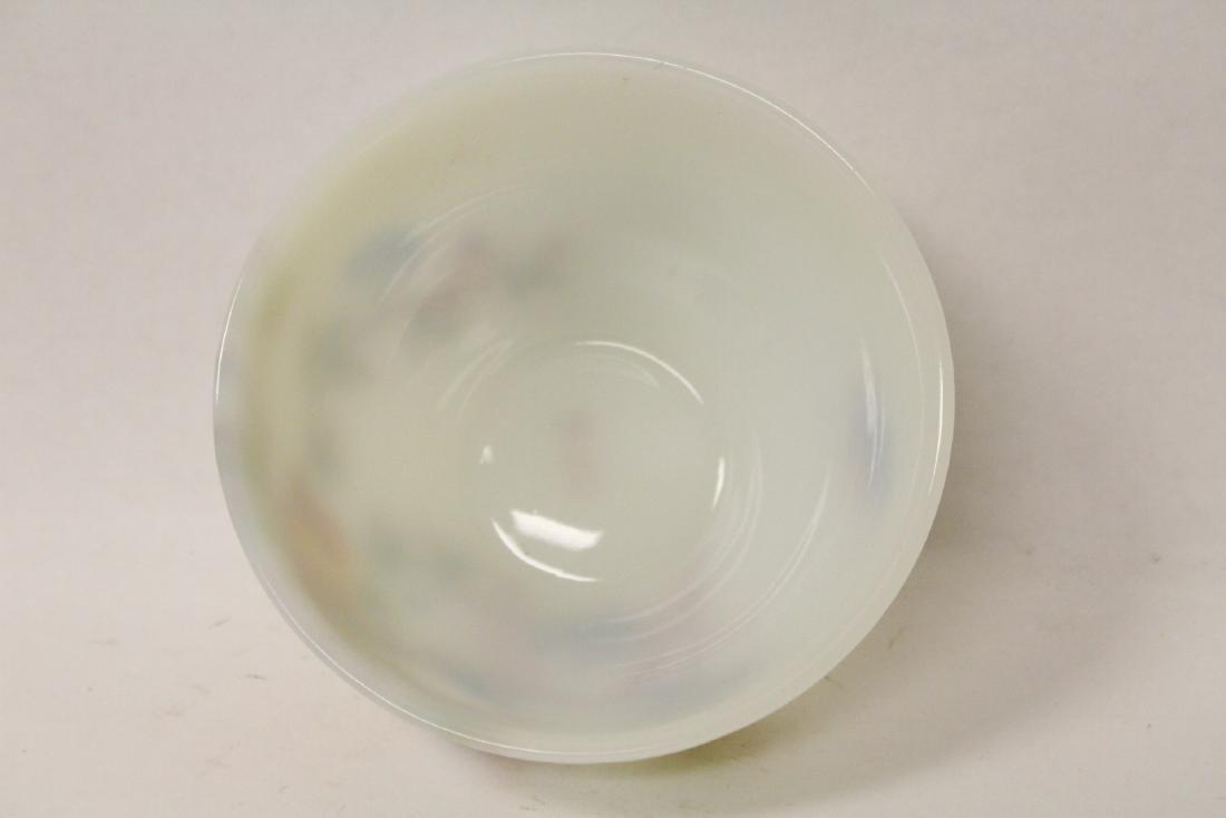 A fine Chinese enamel on Peking glass bowl - 7