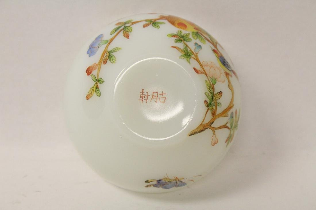 A fine Chinese enamel on Peking glass bowl - 8