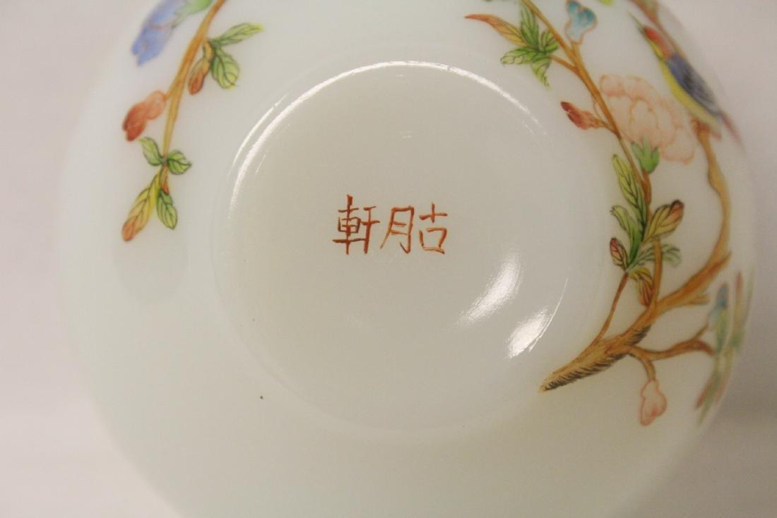 A fine Chinese enamel on Peking glass bowl - 9