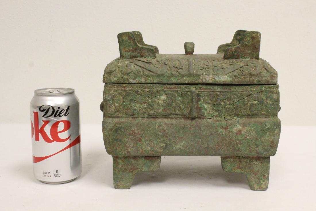 Chinese rectangular bronze covered vessel