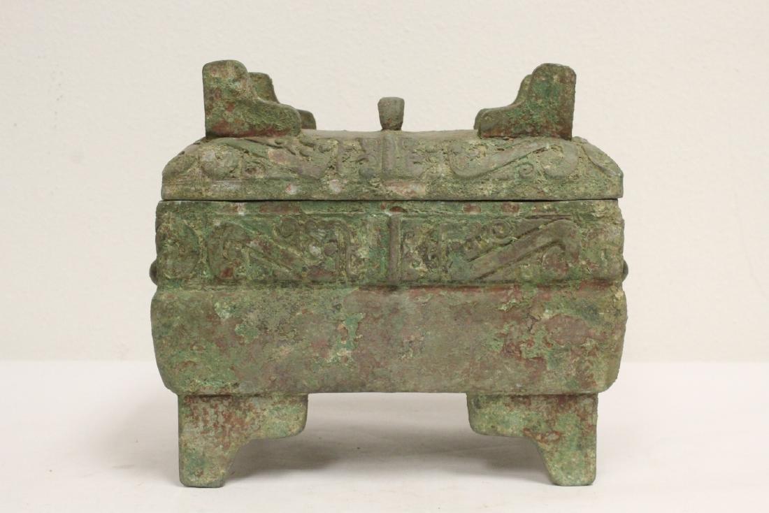 Chinese rectangular bronze covered vessel - 3