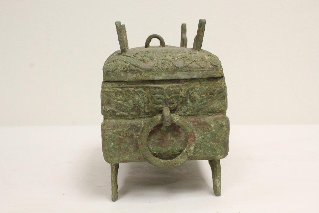 Chinese rectangular bronze covered vessel - 4