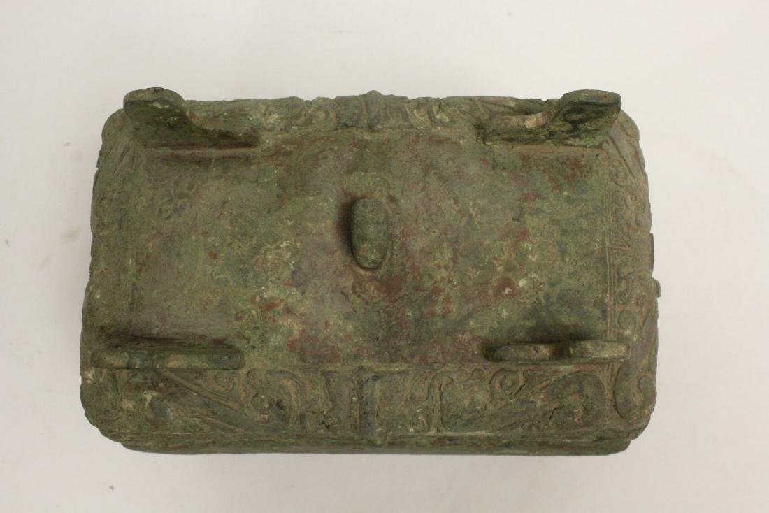 Chinese rectangular bronze covered vessel - 5