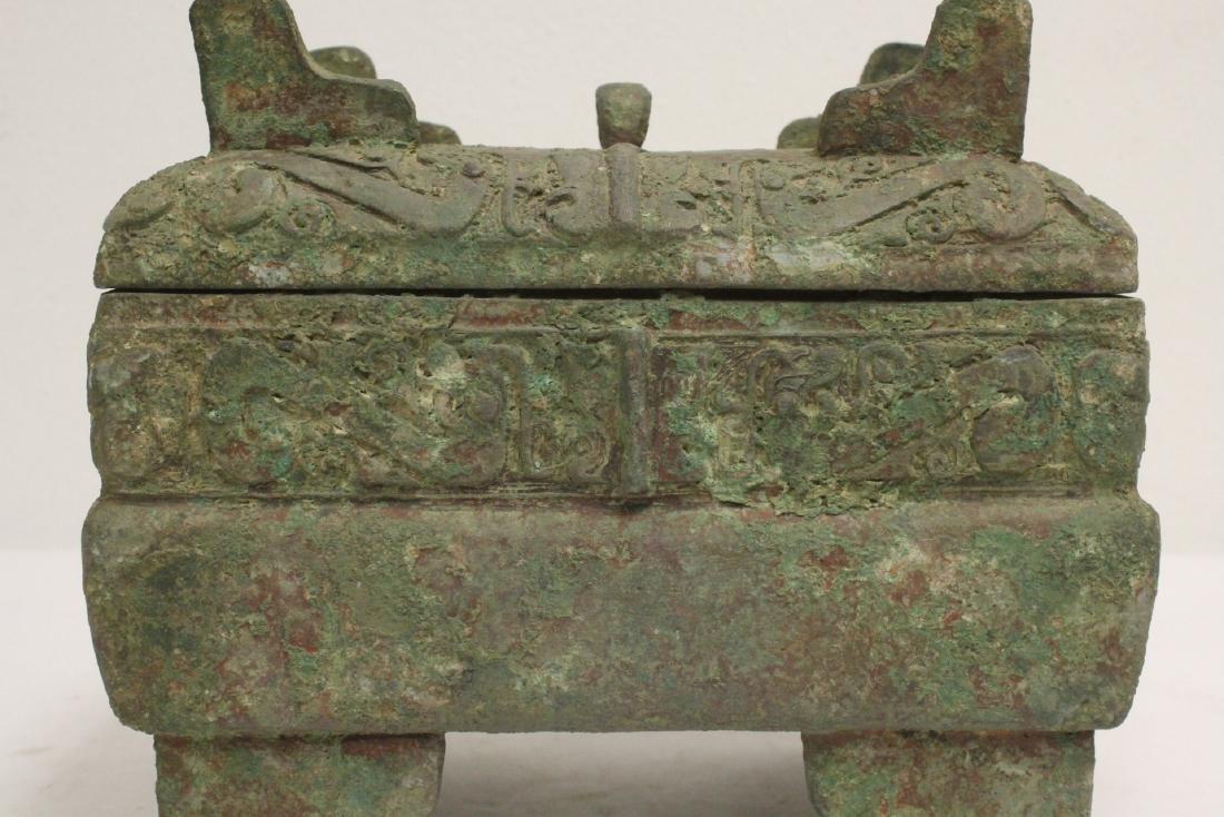 Chinese rectangular bronze covered vessel - 7