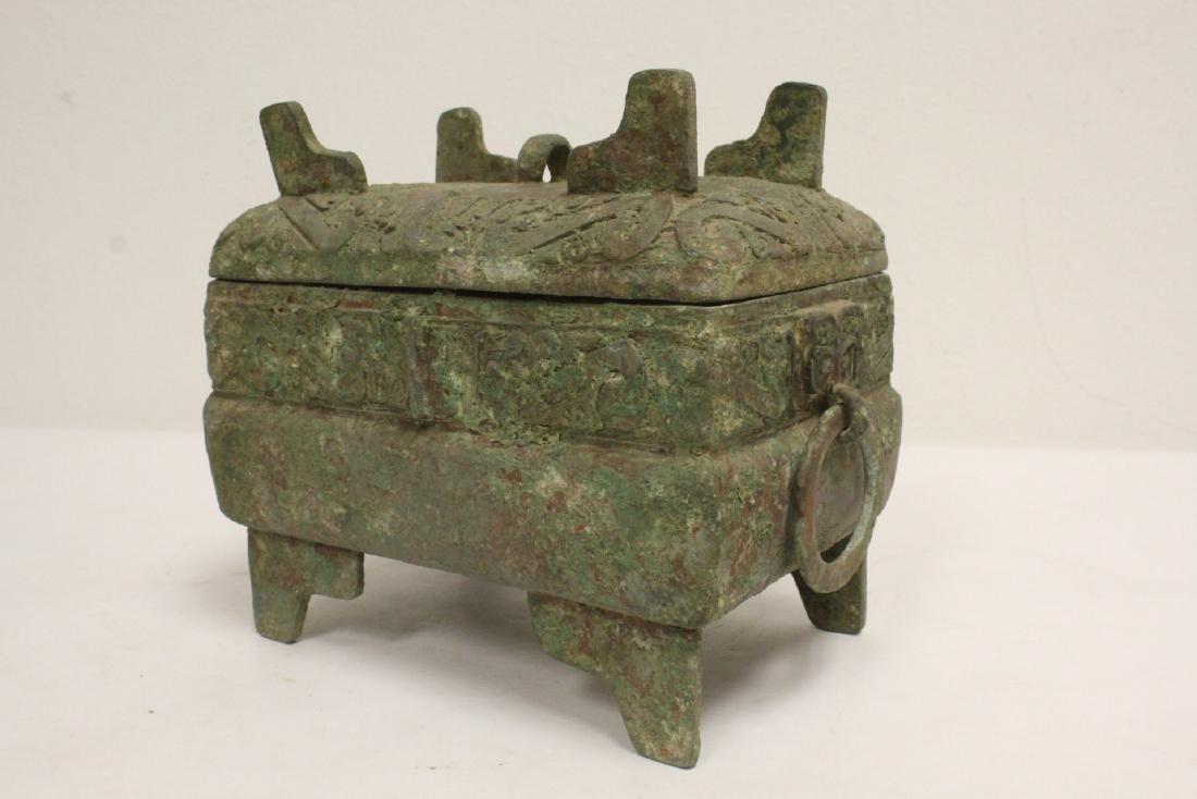 Chinese rectangular bronze covered vessel - 8