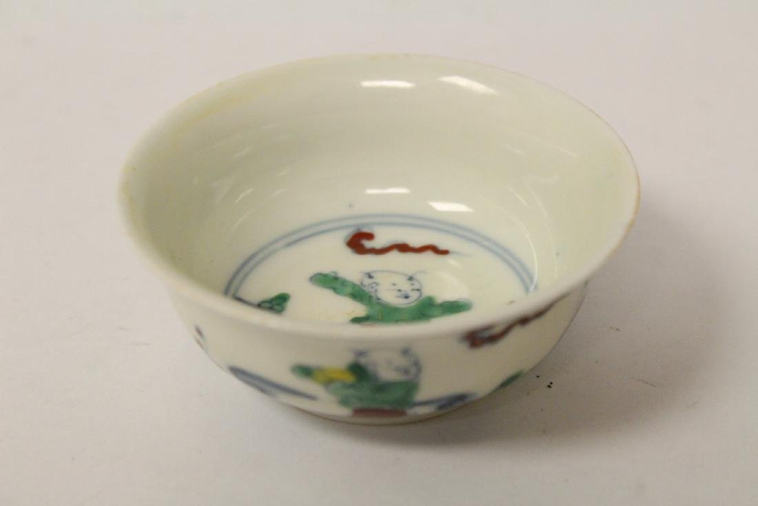 Chinese wucai tea bowl