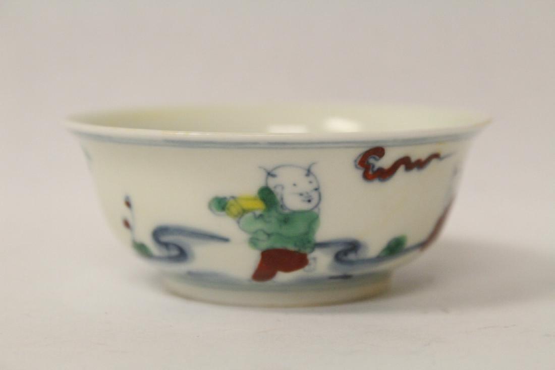 Chinese wucai tea bowl - 2