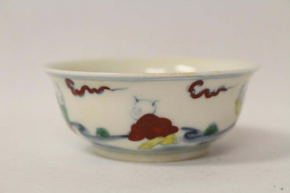 Chinese wucai tea bowl - 3